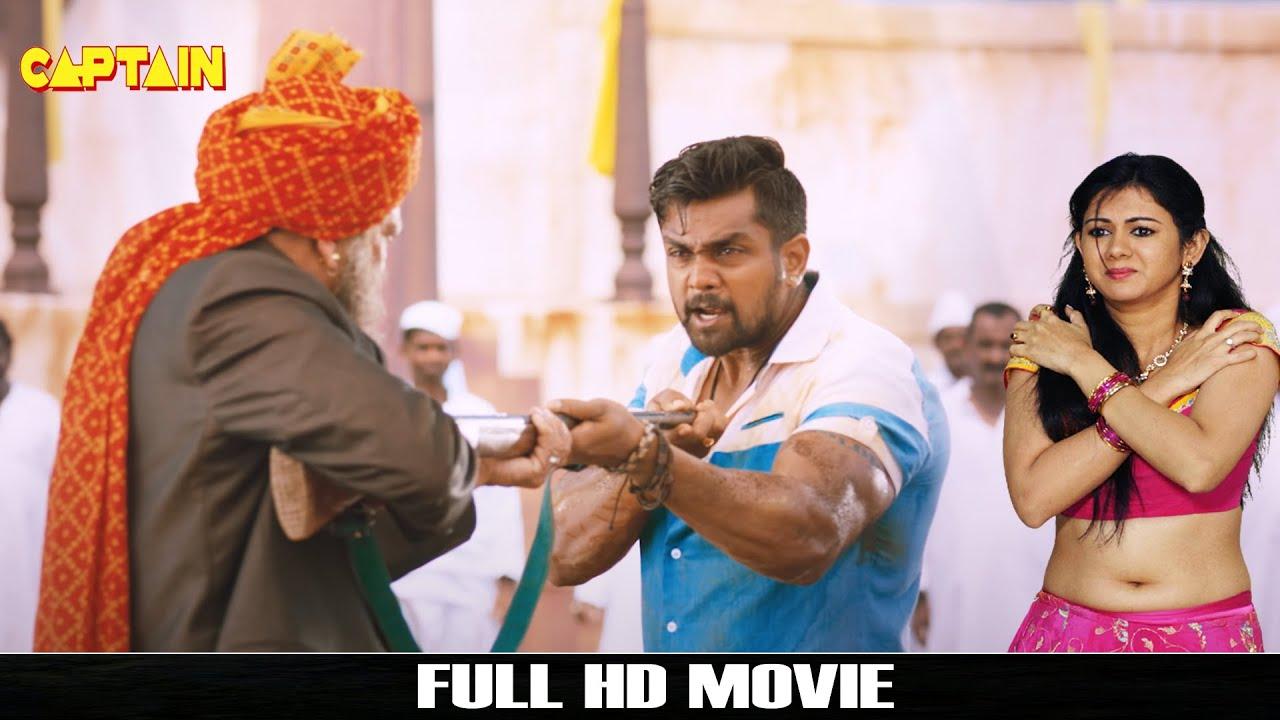 Bharjari ( 2021 ) NEW Released Full Dubbed Movie | Dhruva Sarja, Rachita Ram