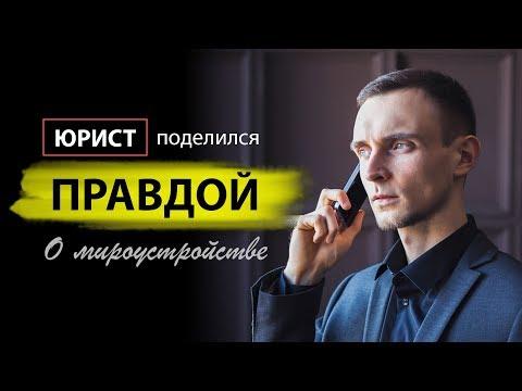 Законы РФ можно