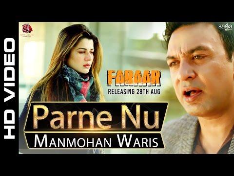 Manmohan Waris - Parne Nu | Happy Raikoti | Faraar | Gippy Grewal | Punjabi Songs (Sad) | Sagahits