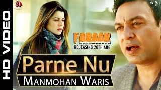 Parne Nu - Manmohan Waris, Happy Raikoti | Faraar - Gippy Grewal | New Punjabi Songs 2015
