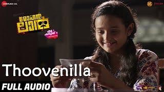 Thoovenilla Full Song | Mohanlal | Manju Warrier & Indrajith Sukumaran | Sajid Yahiya
