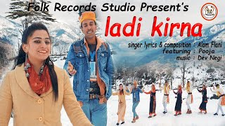 Ladi Kirna ||latest Himachali song || Alam Flani || Dev Negi || Miss Pooja || Folk Records Studio