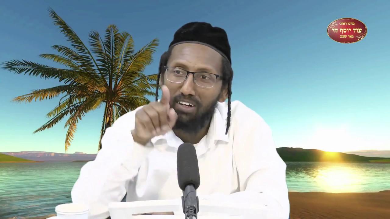 כי נפלתי קמתי - (שיעור חיזק חזק) - הרב ברוך גזהיי - Rabbi baruch gazahay