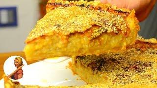 Луковый Пирог - ЭТО НЕРЕАЛЬНО ВКУСНО!!!!   Onion Pie Recipe Готовить просто с Люсьеной