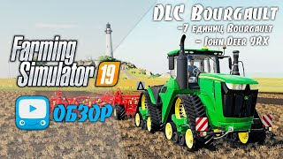 farming Simulator 19  FS 19 - Обзор мода Моя Бригада  Contractor Mod Review