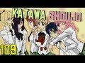 Katawa Shoujo (Disability Girls Part 109)