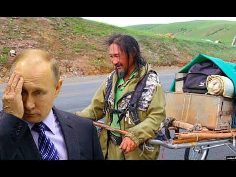 Бурятское восстание: Шаман Габышев приносит неприятности Кремлю...