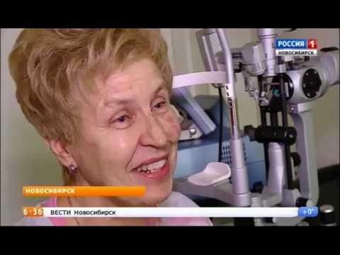 Новейшие способы сохранить остроту зрения в Новосибирском филиале МНТК