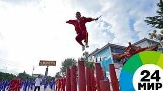 Шаолиньские монахи раскрыли секрет своей «левитации» - МИР 24