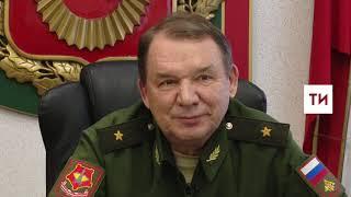 С 2012-года из Татарстана на службу по контракту в ВС РФ отобраны более 5,5 тыс. человек