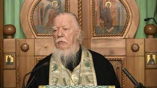 Протоиерей Димитрий Смирнов. Проповедь о жизни по страстям и по заповедям Божьим