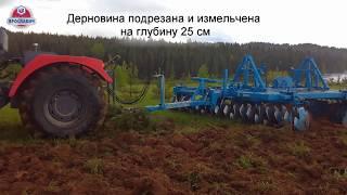 Борона БДТ-5-36Ф ВЕПРЬ валит деревья