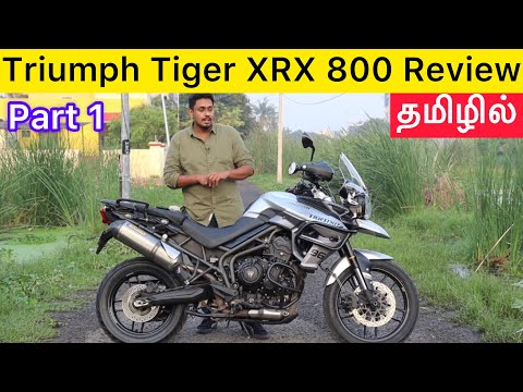 Triumph Tiger XRX800