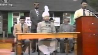 Inspection of Arrangements for Jalsa Salana 1992.