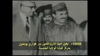 أصغر وزير خارجية في العالم .عبد العزيز بوتفليقة