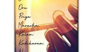 ♡Neram thappi oda♡ Tamil album song WhatsApp status