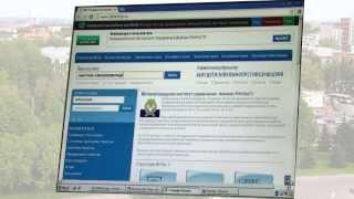 Библиотека Нижегородского института управления
