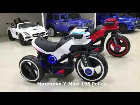 Электро мотоцикл детский полицейский Y-Maxi 198 Police