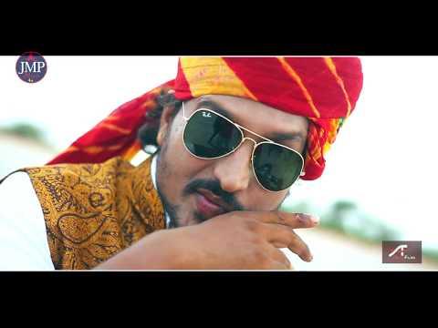 RAJPUROHIT BANNA JAGIRDAR - Official Video || Rajpurohit Samaj || Latest & New Rajasthani Song 2018