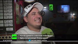 RT пообщался с болельщиками «Манчестер Юнайтед» в Ростове