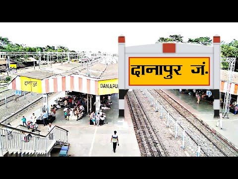 दानापुर रेलवे स्टेशन कर रहा है आपका इंतजार , documentary on danapur railway station, patna