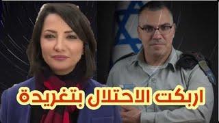 غادة عويس اعلامية بالجزيرة تقلق اسرائيل بتغريدة في ذكرى الاسير الفلسطيني