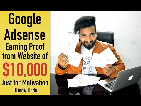 Google Adsense Earning Proof Of From Website Hindi