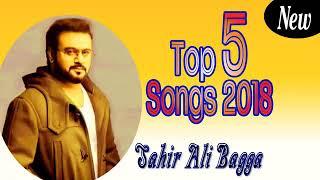 Sahir Ali Bagga 5 new heartbroken songs