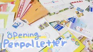 외국인한테 받은 편지가 100통 이상? 펜팔 편지 열어…