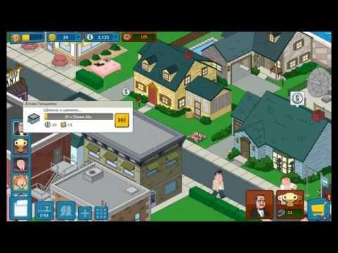 Family Guy: В Поисках Всякого - Гриффины для Android