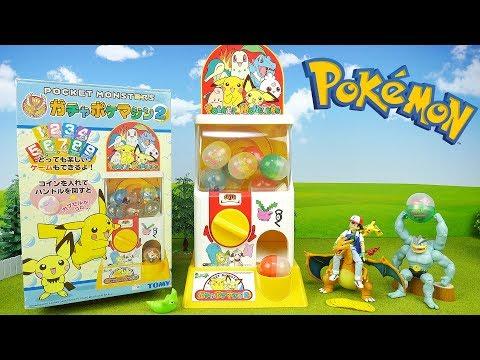 Download Youtube: Pokemon Vending Machine Surprise Toys #3