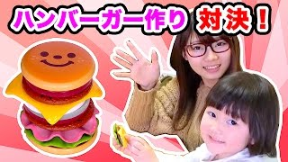今回のゲスト:Hane & Mari's World Japan Kids TV https://www.youtube...