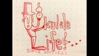 ウクレレは手軽に気軽に~。 あなたの人生にウクレレを。 はじめてみませ...