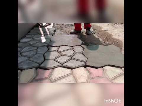 """Форма """"Садовая дорожка""""."""