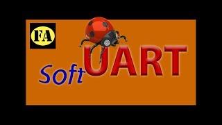 Программный UART