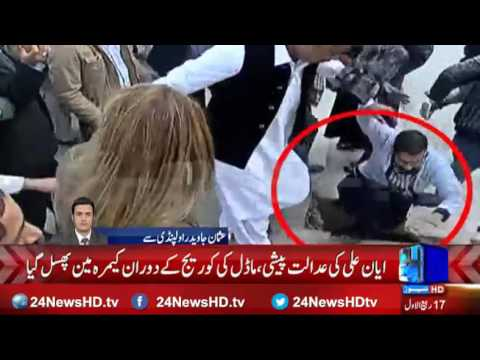 Cameraman slipped  while covering Ayyan Ali during court hearing court