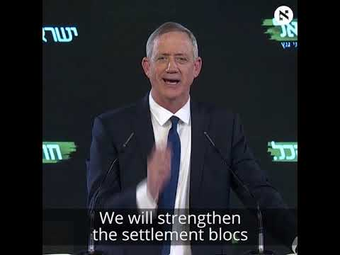 Benny Gantz Breaks Silence: Netanyahu Is No King, Can't Keep Seat if Indicted