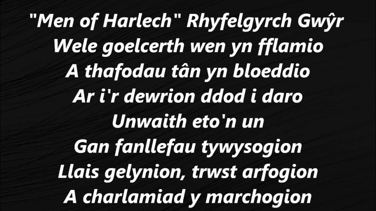 Men Of Harlech Welsh Rhyfelgyrch Gwŷr Harlech Karaoke ...