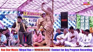 राजेंद्र खरकिया अंदाज वहीं पुराना | बबली वर्मा और राजेंद्र की जोड़ी  तहलका | Amoth Program ||  RSM