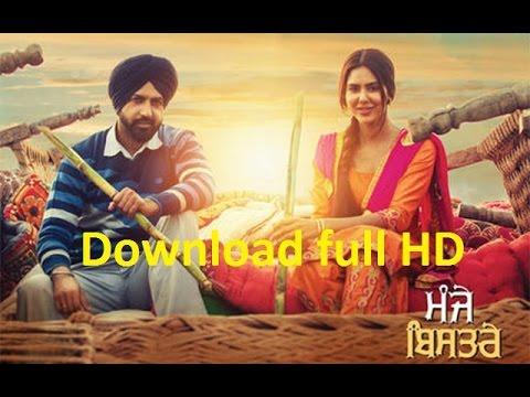 new release punjabi movie download site