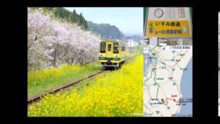 ローカル列車の旅 陽月華のノバルティス サウンド・タブレットvol.93 よ...