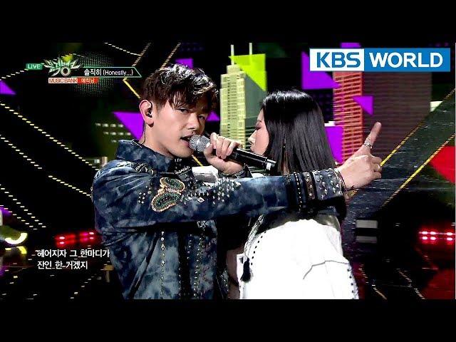 ERIC NAM - Honestly... | 에릭남 - 솔직히 [Music Bank COMEBACK / 2018.04.13]