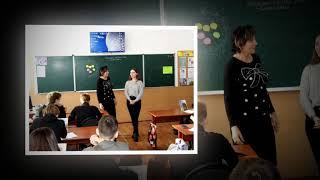 Урок економіки в 11 класі з яремчанами // Відео колаж