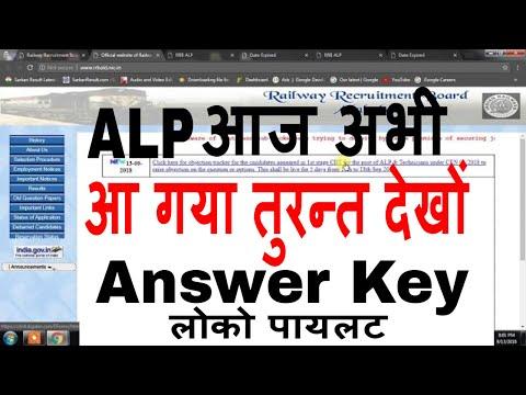 आ गया ALP Answer Key 2018 Railway Loco Pilot Answer key 2018 RRB ALP Answer key 2018 Loco pilot Offi