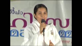 AHIMSA PARAMO DHARMA  Brahmakumari  Meena
