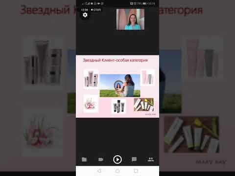 Звёздные продажи Ирина Межуева Будущий Ведущий Директор по продажам