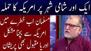 Harf E Raaz With Orya Maqbool Jaan | 10 September 2018 | Neo News