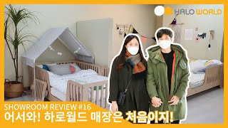 고미영 고객님 쇼룸 방문후기 인터뷰[아기침대]