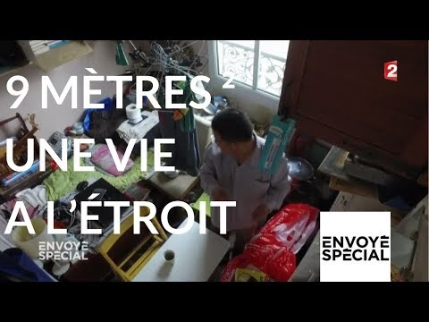 Envoyé spécial. 9m² une vie à l'étroit - 23 novembre 2017 (France 2)