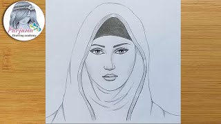 A girl with hijab pencil sketch / How to draw A hijab girl